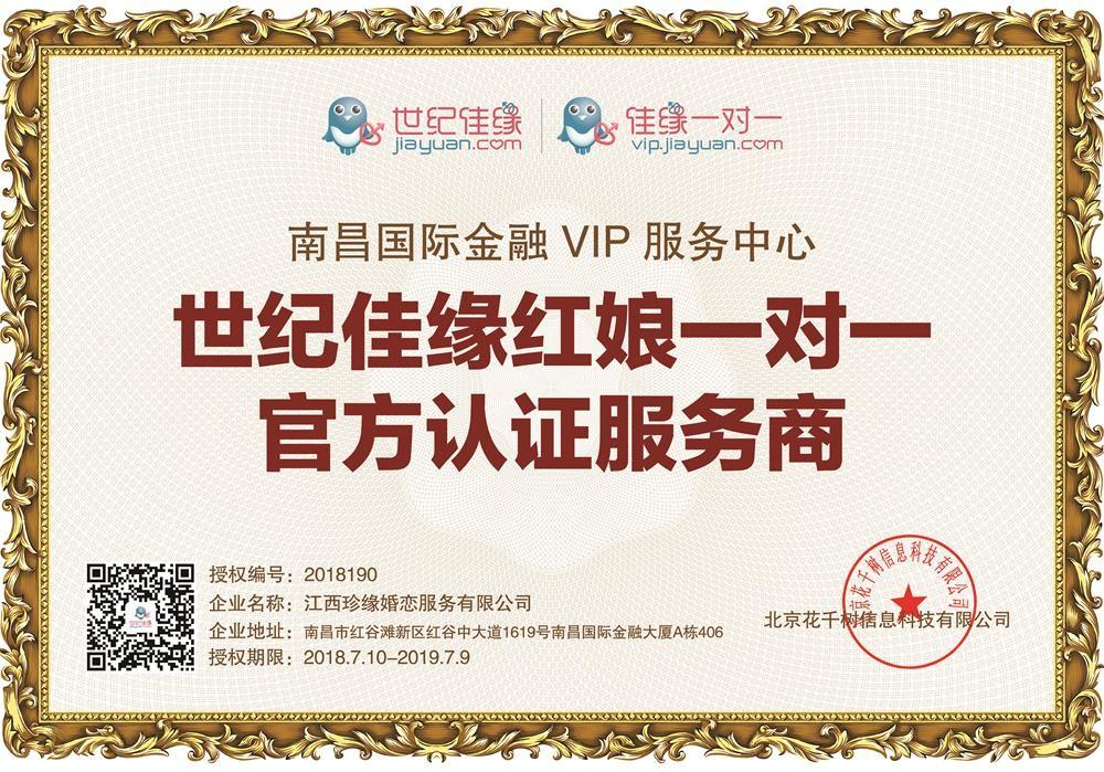 南昌国际金融VIP服务中心