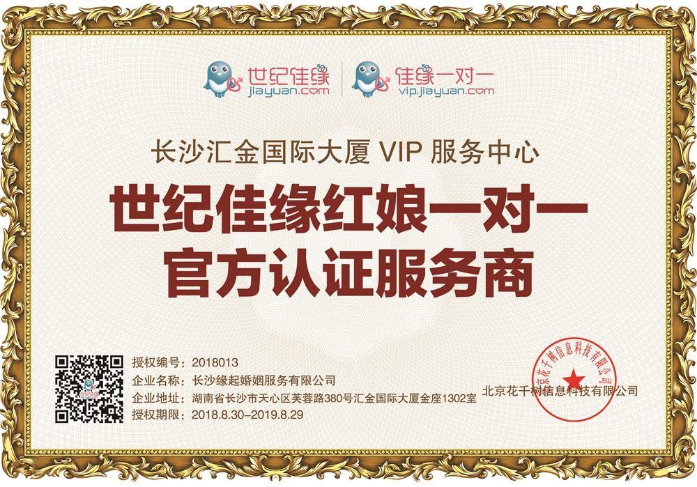 长沙汇金国际大厦VIP服务中心