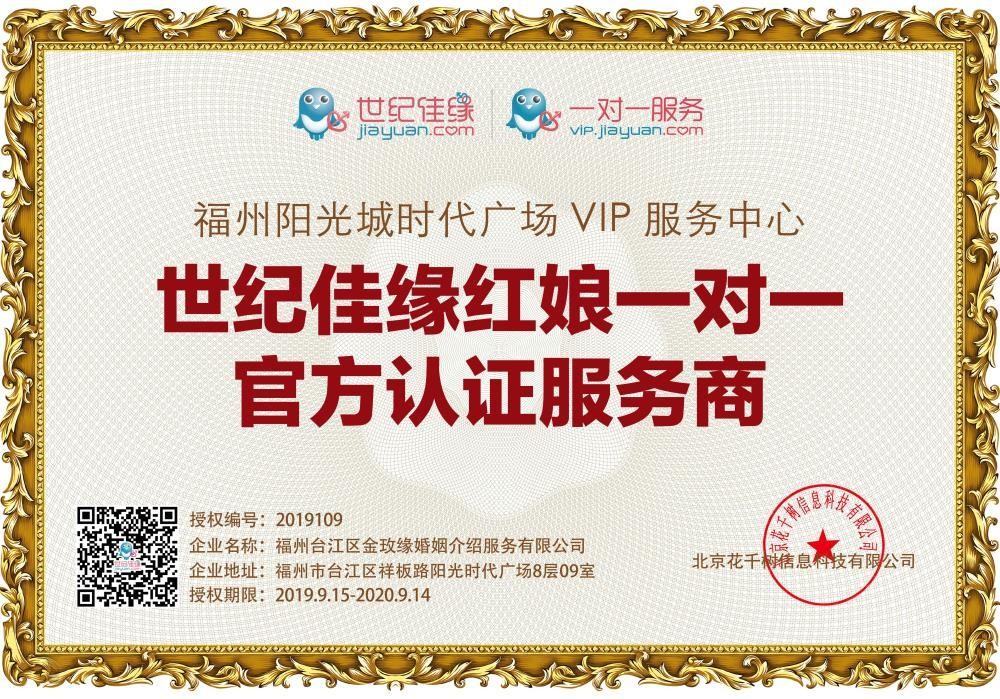 福州阳光城时代广场VIP服务中心